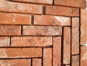 Supply model 240 red brick